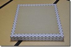 二畳台高麗白大紋四方縁