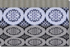 二畳台簡易式