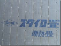 ダイケン スタイロ畳床3型