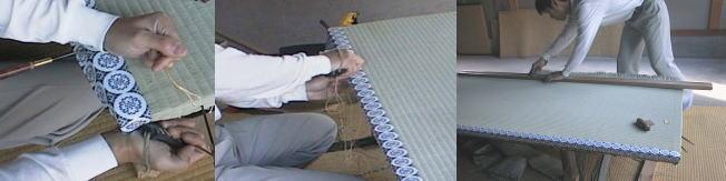 角を縫いつけ、縁を返し縫します