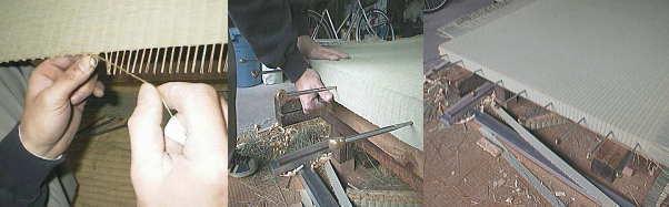 畳表をかがり、畳床に張り付けます
